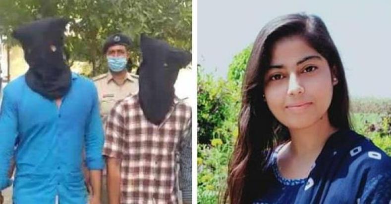 निकिता को इंसाफ दिलाने के लिए सड़क पर उतरे लोग,दोषियों को कड़ी सजा देने की मांग