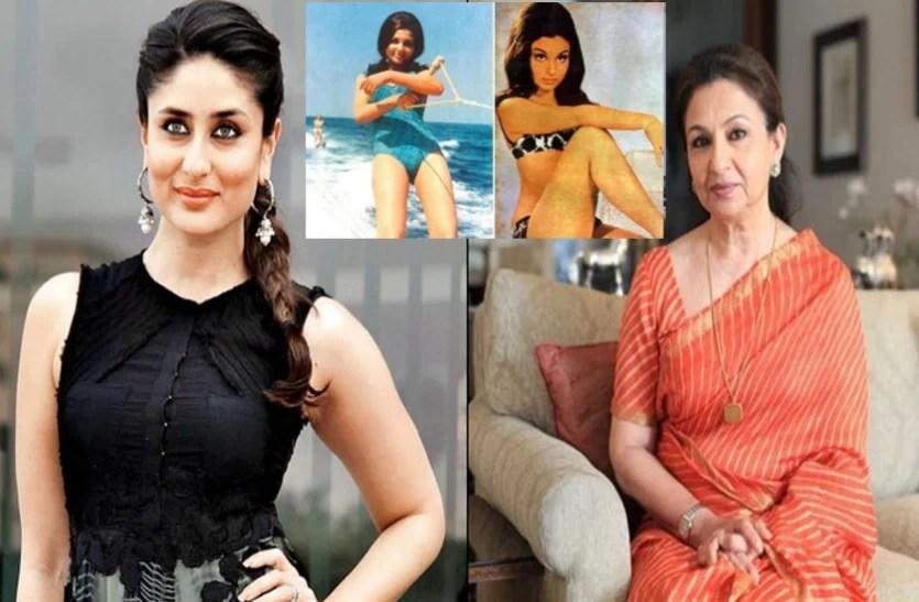 करीना ने बिकनी पहन कराया फोटो शूट, तो सास शर्मिला का ऐसा था रिएक्शन