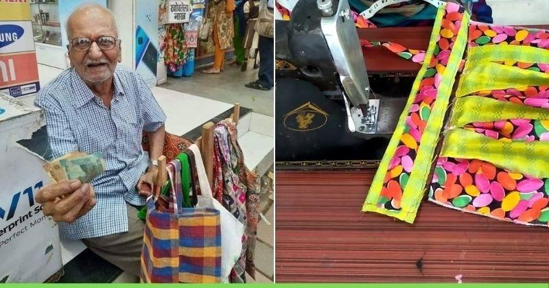 मुंबई के 87 वर्षीय अंकल को है मदद की जरूरत, हाथों से रिसाइकिल बैग बना कर रहे हैं गुजारा