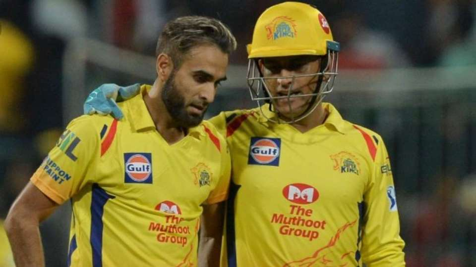 चेन्नई सुपर किंग्स में होगी इस खिलाड़ी की वापसी!