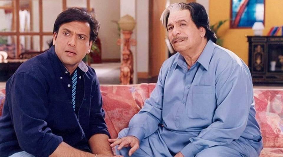 &Quot;Sir Ji&Quot; न कहने पर अमिताभ और कादर खान की दोस्ती में हुई थी दरार