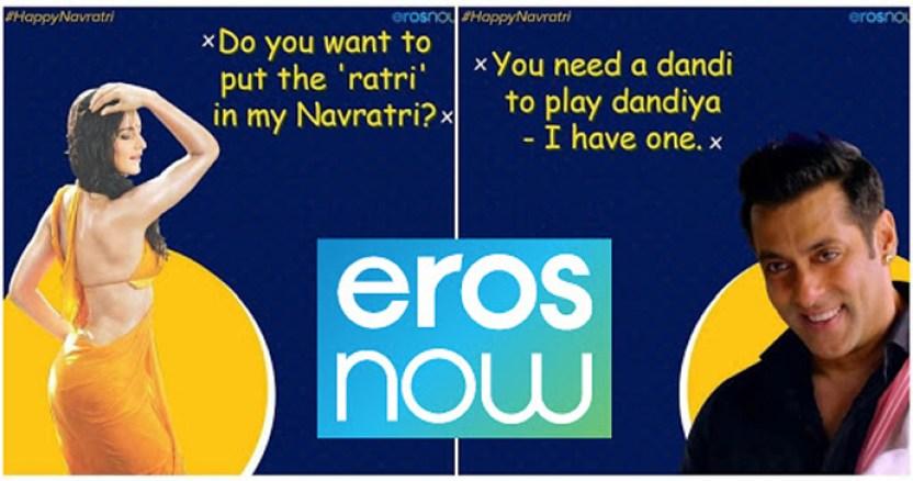 नवरात्रि पर ये 'अश्लील' ट्वीट पड़ गये भारी, मुसीबत में फंसे सलमान और कटरीना