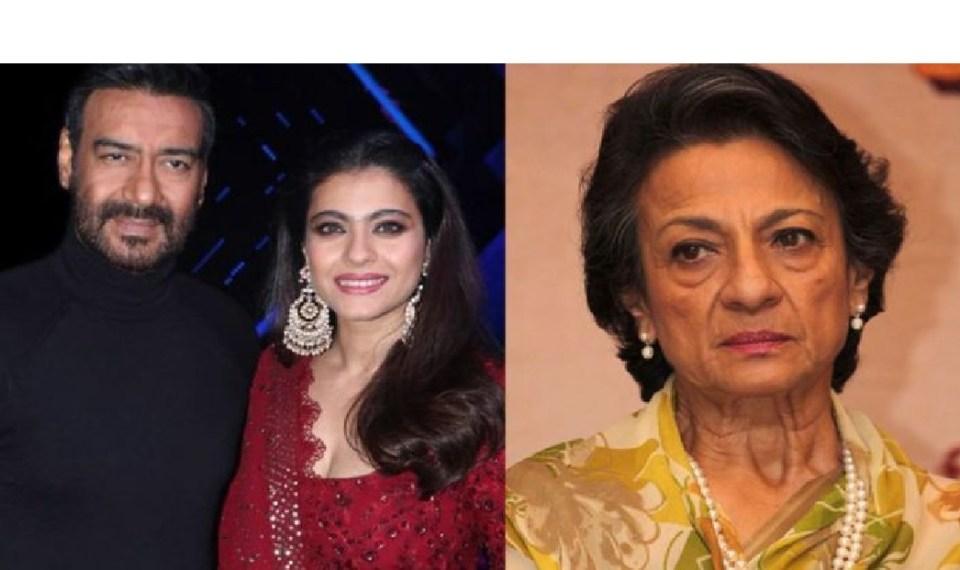 काजोल की मां तनुजा ने इस वजह से अजय देवगन को लगाया था फटकार, डर गया था बॉलीवुड का सिंघम