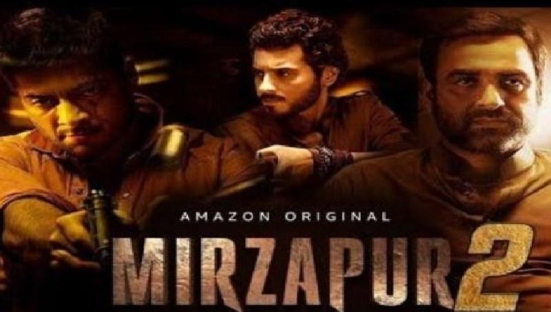 Mirzapur 2 Star Cast: मिर्जापुर 2 में जानिये कौन निभा रहा कौन सी भूमिका