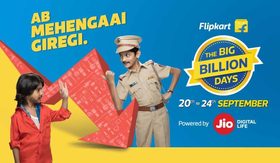 Flipkart Sale मात्र 1 रूपये में बुक करें प्रोडक्ट, कंपनी दे रही ये ऑफर