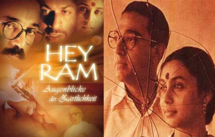गांधी जयंती: महात्मा गांधी के उपर बन चुकी हैं ये 5 फ़िल्में, नंबर 5 ने तोड़े थे कई रिकॉर्ड