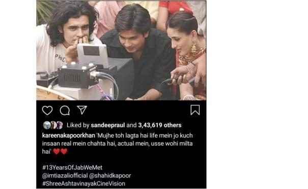 ब्रेकअप के बाद पहली बार करीना को आई शाहिद कपूर की याद, तस्वीर शेयर कर लिखा.....