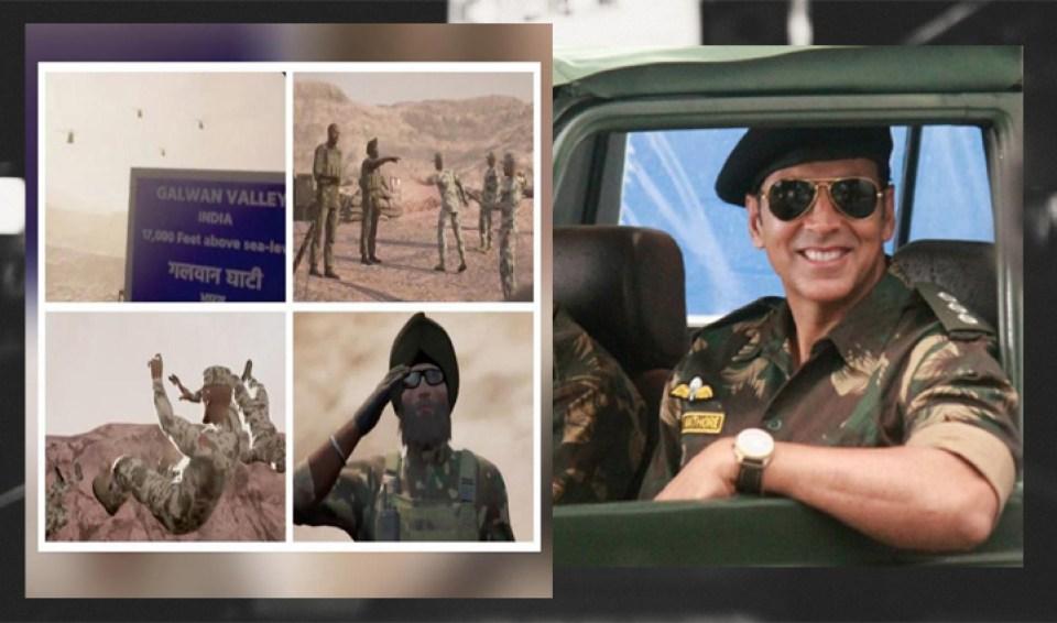 Fau-G की एंट्री: अक्षय कुमार ने लांच किया गेम, देखें गलवान घाटी में चीनी सैनिकों से झड़प