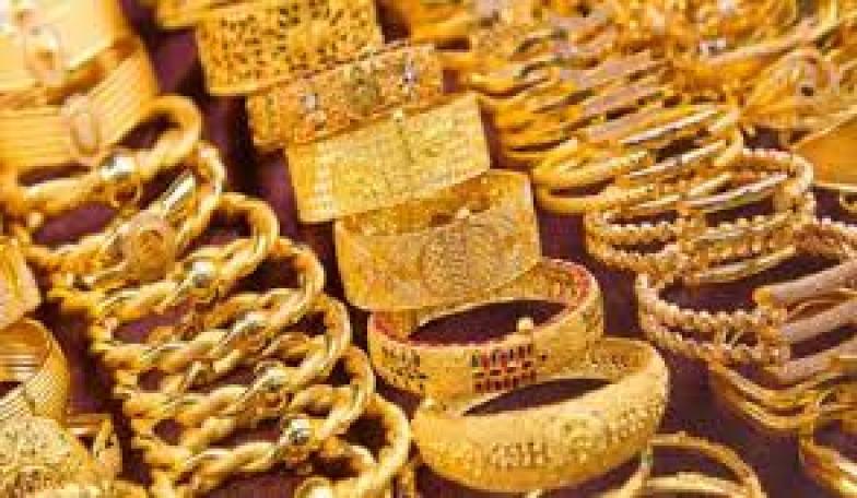 Gold Price 11 October 2020: तेजी से गिर रहा सोने का दाम, जानिए 1 तोला सोने का भाव