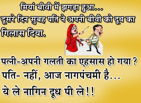 हिंदी जोक्स: पत्नी सुबह-सुबह अपने पति से पूछती है, पत्नी- टोस्ट पर शहद लगा दूं…खाओगे?