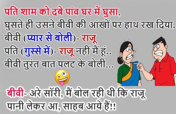 हिंदी जोक्स : अकबर ने बीरबल से कहा अगर तुम्हारी शादी हुई तो पहला Kiss मै करूंगा, बीरबल का जवाब सुनकर हैरान रह गया बादशाह
