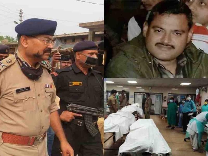 बिकरू कांड : शहीद डीएसपी के मोबाइल से वायरल हुई कॉल रिकॉर्डिंग, खोजने में लगी सर्विलांस टीम