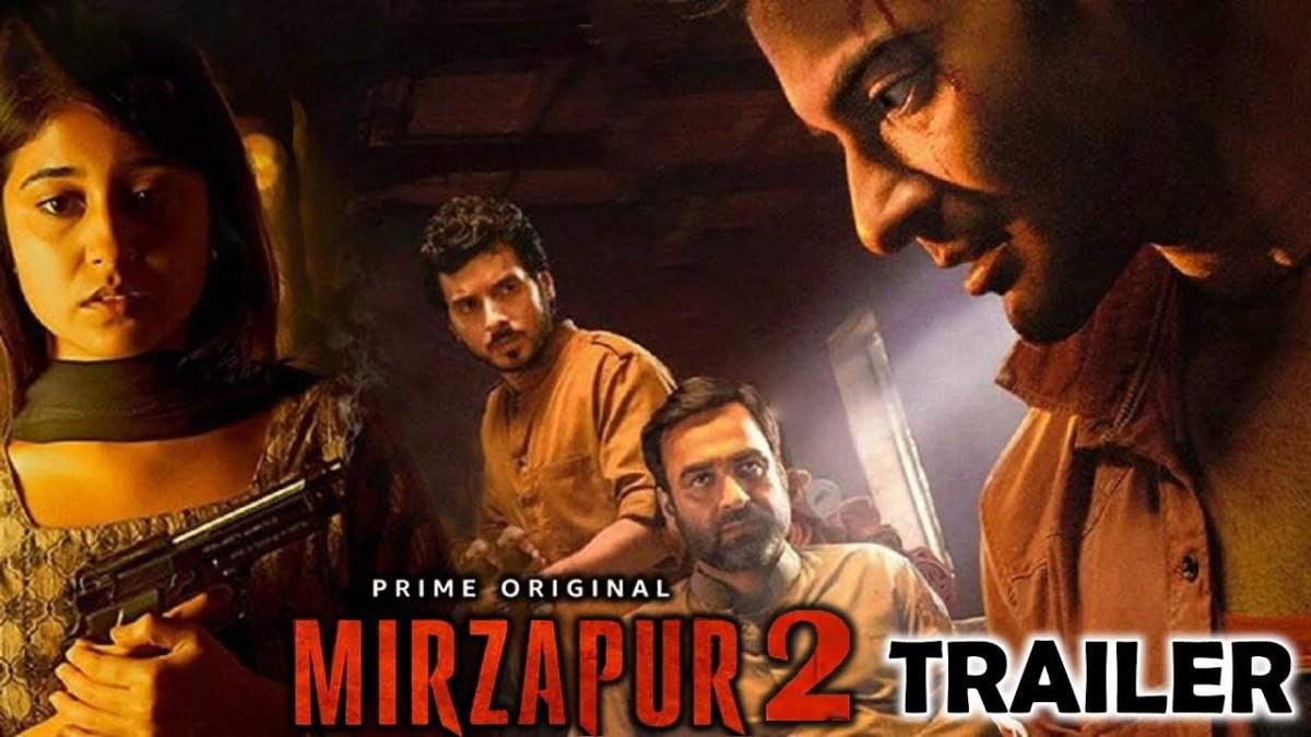 मिर्जापुर 2 का ट्रेलर आ गया, आपने नहीं देखा तो यहाँ देखें