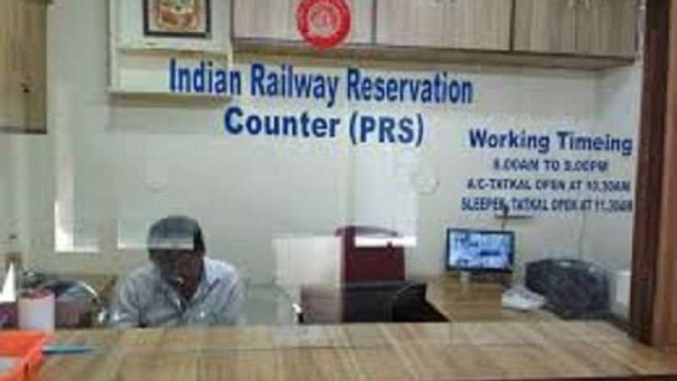 रेलवे का रिजर्वेशन करने के पहले जान लीजिये ये बदले नियम