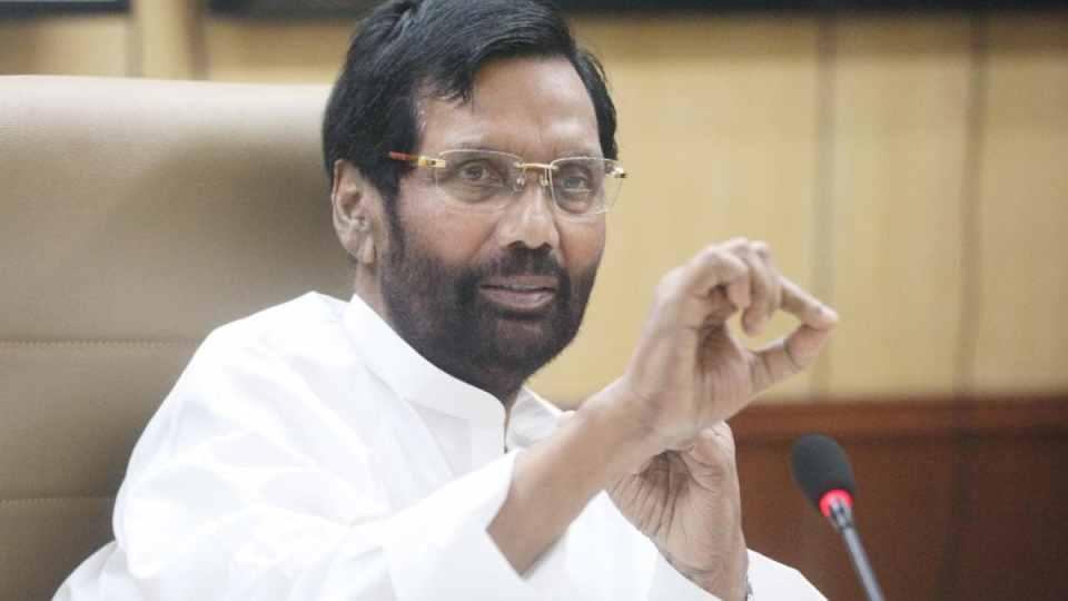 लंबी बीमारी के बाद केंद्रीय मंत्री रामविलास पासवान का हुआ निधन