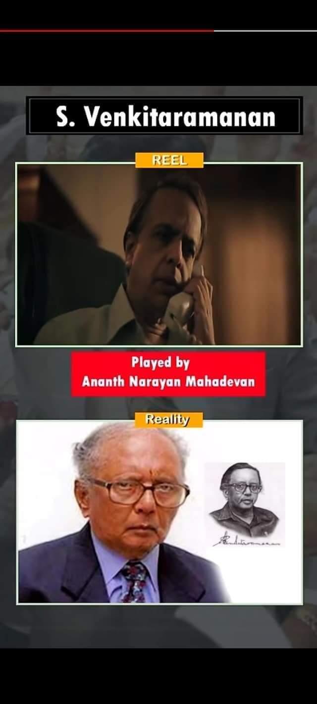 'स्कैम 1992 – द हर्षद मेहता स्टोरी, कैसे होता था करोड़ों का घोटाला, असल जिंदगी समकक्ष