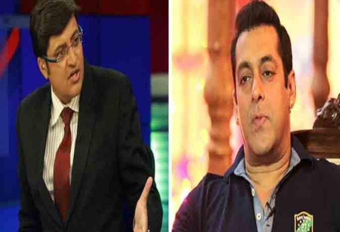 सलमान खान ने अर्नब गोस्वामी पर साधा निशाना, कहा- 'Trp के लिए चिल्लाना...