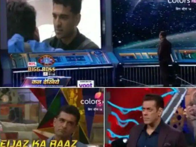 Bigg Boss 14: वीकेंड का वार में सलमान खान खोलेंगे एजाज खान की जिंदगी का सबसे बड़ा राज, बोले- किसी लड़की को...