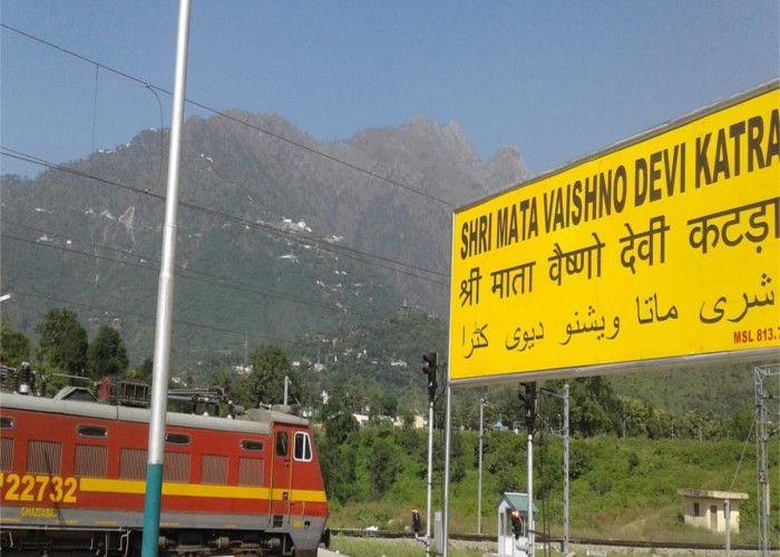 नवरात्रि से पहले रेलवे ने दिया बड़ा सौगात, इन स्टेशनों से चलेंगी वैष्णो देवी के लिए स्पेशल ट्रेन