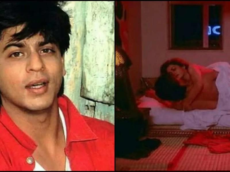 पुरे कपड़े उतार शाहरुख ने किया था इस एक्ट्रेस के साथ इंटीमेट सीन, फिर हुआ कुछ ऐसा रिपोर्टर को पहुंचे थे मारने