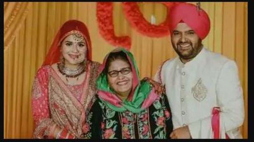 कपिल शर्मा ने पत्नी गिन्नी से कही थी ऐसी बात, सुनकर भड़क गई थी मां