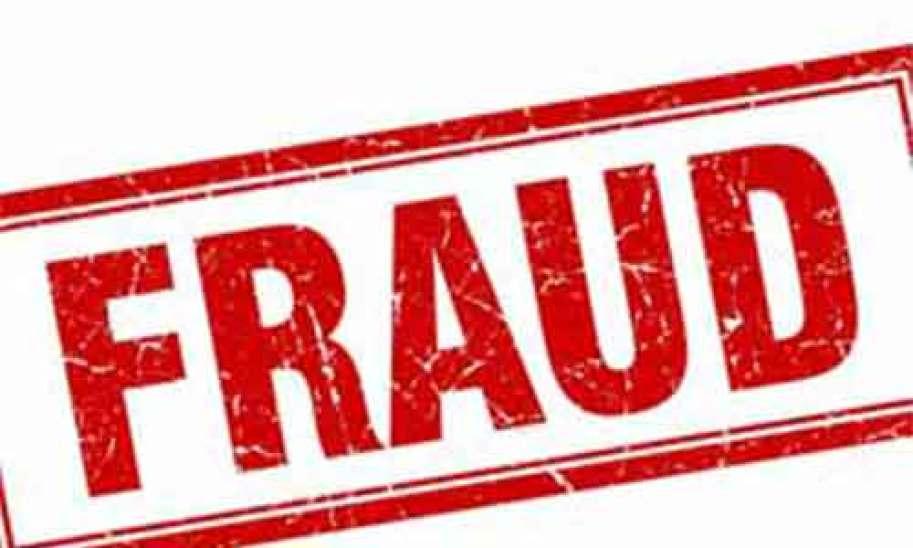 उत्तर प्रदेश मेरठ में लंदन से लौटे डॉक्टर को दो ठगों ने बेचा 'अलादीन का चिराग' 2.5 करोड़ रुपए ठगे
