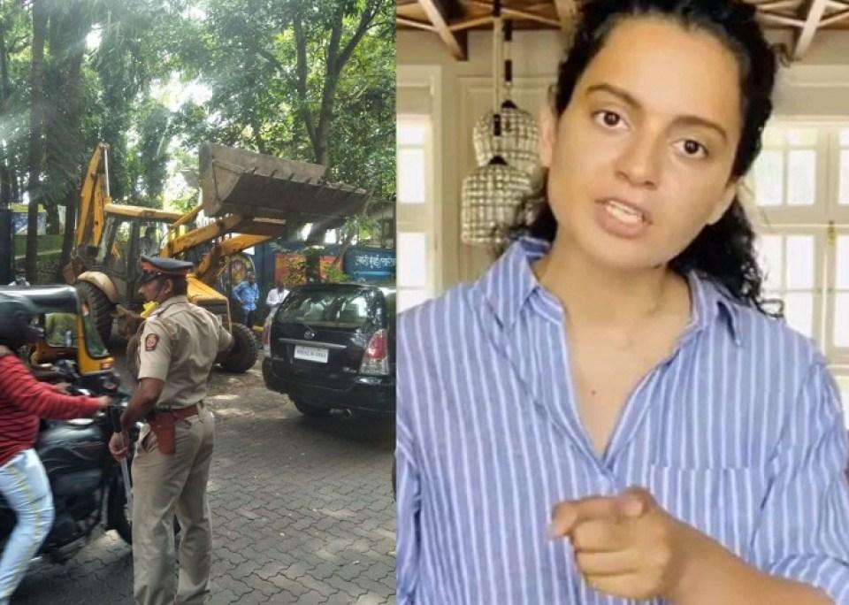 बदले की भावना में BMC ने तोड़ा कंगना का ऑफिस, भरे जुर्माना