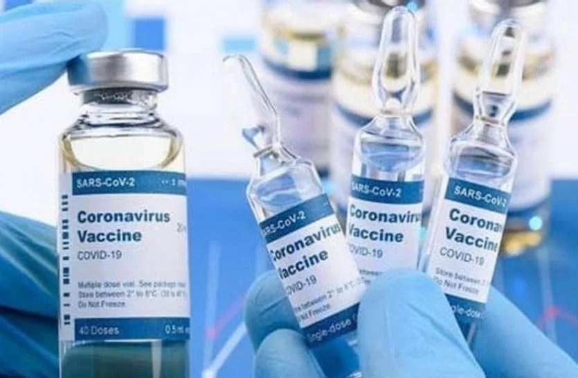 सामने आई फाइवर वैक्सीन की कीमत, चुकाने पड़ेंगे इतने रूपये