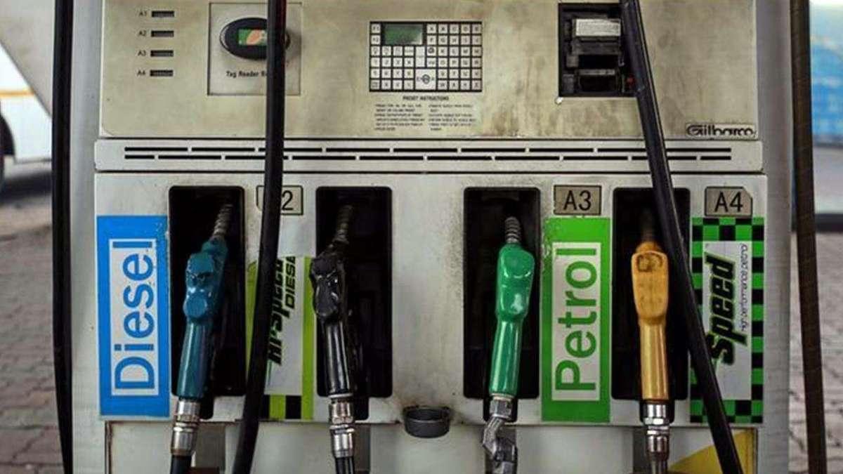 Petrol Diesel Price: पेट्रोल-डीजल की कीमत में मिली राहत, जानिए आज की कीमत
