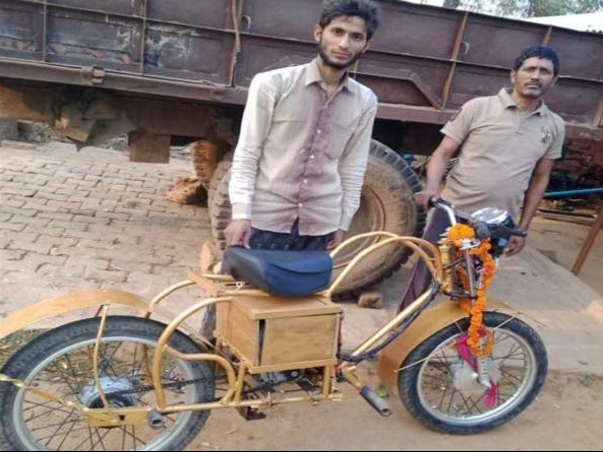 टायर पंचर की दुकान चलाने वाले के बेटे ने बना बिना पेट्रोल और डीजल के 50 किमी चलने वाली मोटरसाइकिल