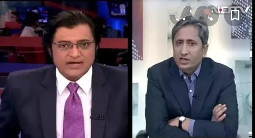 अर्नब गोस्वामी के गिरफ्तारी पर रवीश कुमार ने कसा तंज, कहा &Quot;उनकी बालकनी में गाना सुनना चाहता हूँ&Quot;