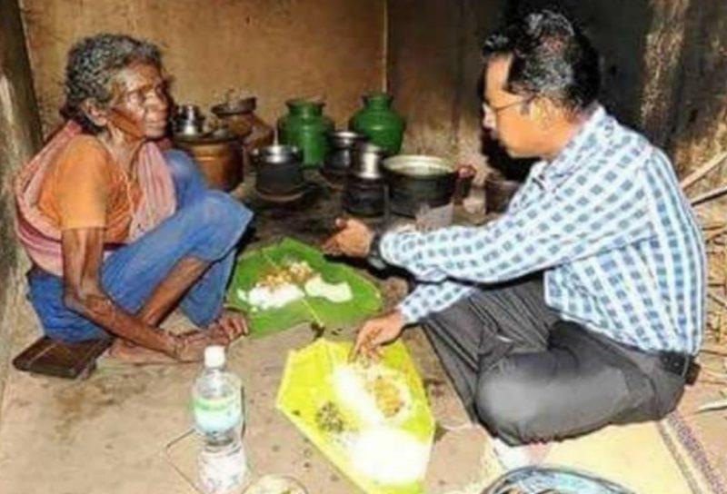 गरीब औरत के घर अचानक पहुंचे Dm साहेब, खाया खाना, जाते-जाते दिया इन्दिरा आवास और वृद्धा पेंशन