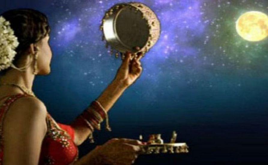 Karwa Chauth 2020: करवा चौथ के व्रत का यह है सही पूजन विधि और शुभ मुहूर्त