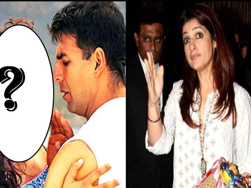 इस अभिनेत्री से अफेयर की खबर पर ट्विंकल खन्ना ने अक्षय कुमार को मारा था थप्पड़, फिर नहीं करने दी साथ में कोई फिल्म