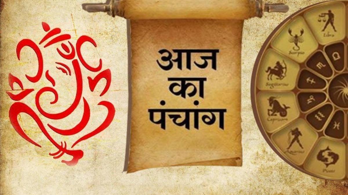 Aaj Ka Panchang 18 November 2020: शुक्ल पक्ष चतुर्थी पर देखें आज का पंचांग, शुभ-अशुभ समय और राहुकाल