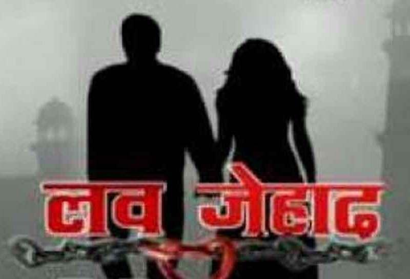 दिल्ली में मुस्लिम लड़के ने हिन्दू बन कर ली शादी