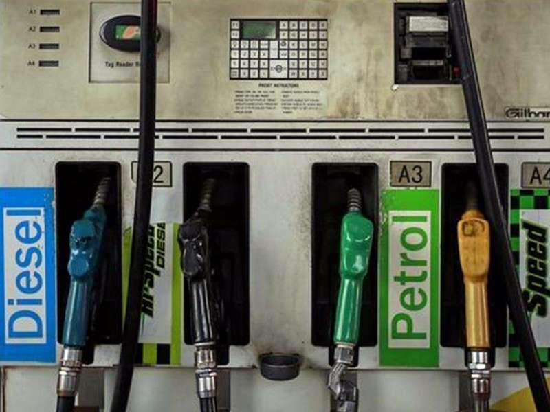 Petrol Diesel Price 4 December 2020 : आज फिर बढ़े पेट्रोल और डीजल के दाम, जानिए आज की कीमत