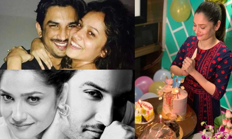 सुशांत की एक्स गर्लफ्रेंड अंकिता ने बॉयफ्रेंड के साथ मनाया बर्थडे तो सुशांत की बहन श्वेता ने दिया ऐसा रिएक्शन