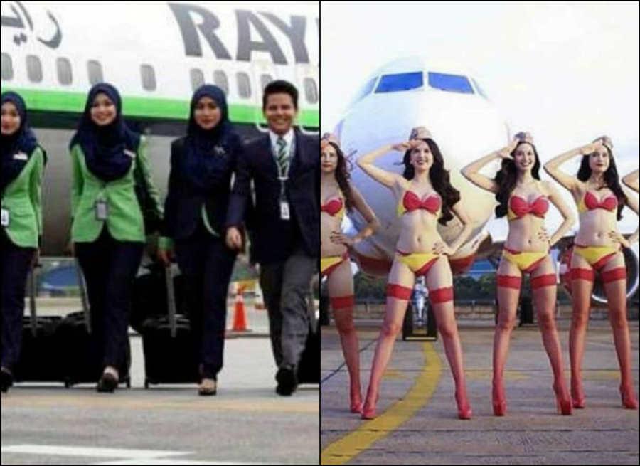 दुनिया की सबसे अजीबोगरीब एयरलाइंस, किसी में बिकनी तो किसी में हिजाब पहनती थी एयर होस्टेस