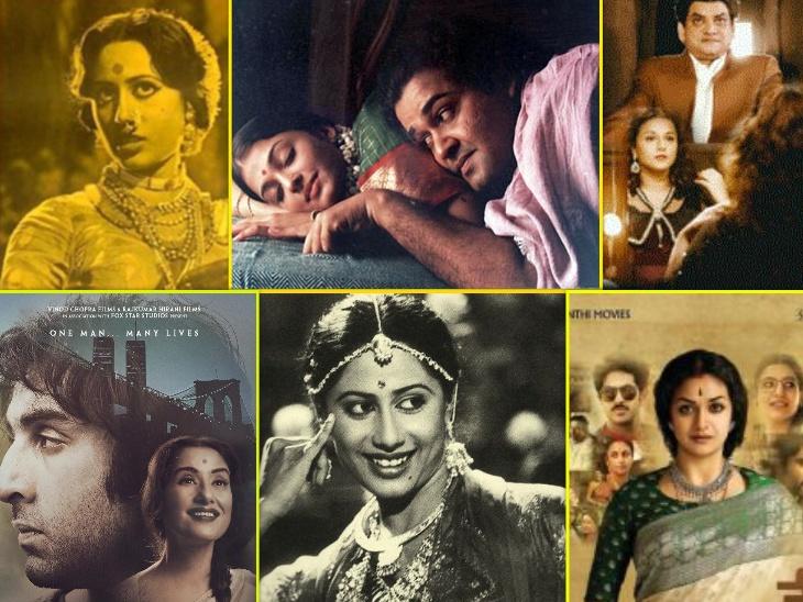 बॉलीवुड के इन सितारों की असली कहानी पर बनी ये फिल्में दर्शको को कर दिया रोमांचित