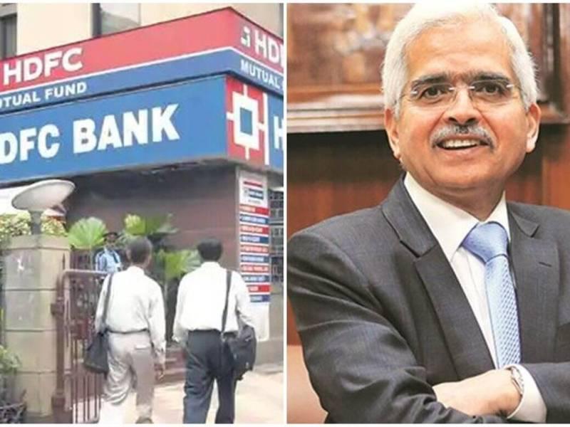 Hdfc बैंक पर चला Rbi का दंडा, दिया सख्त आदेश, नए क्रेडिट कार्ड जारी करने पर लगाई रोक