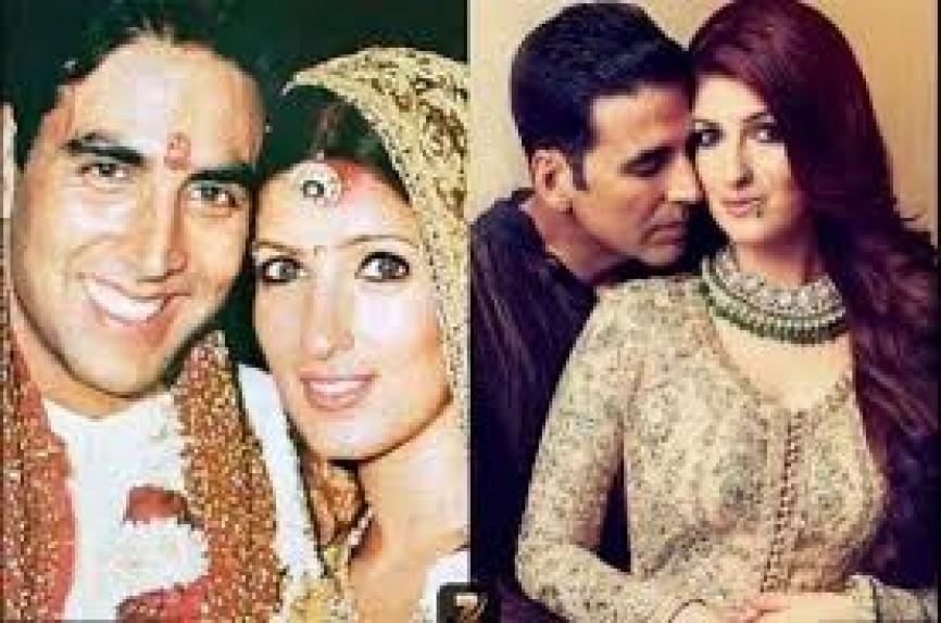 यह शर्त पूरी करने के बाद अक्षय कुमार ने की थी ट्विंकल खन्ना से शादी