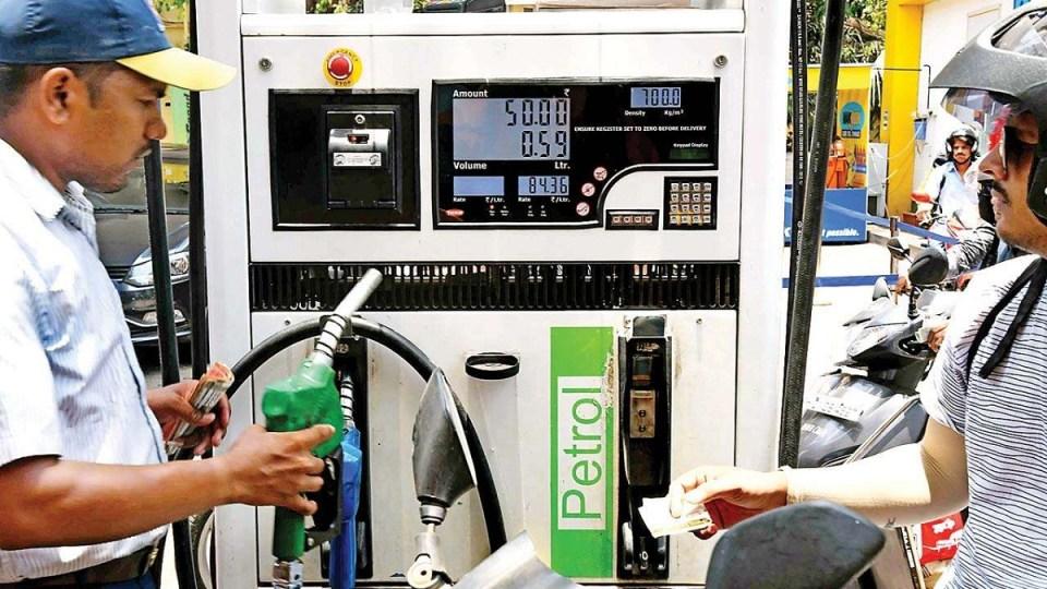 Petrol Price Today : पेट्रोल के दाम में राहत, जारी हुए पेट्रोल-डीजल के नए दाम