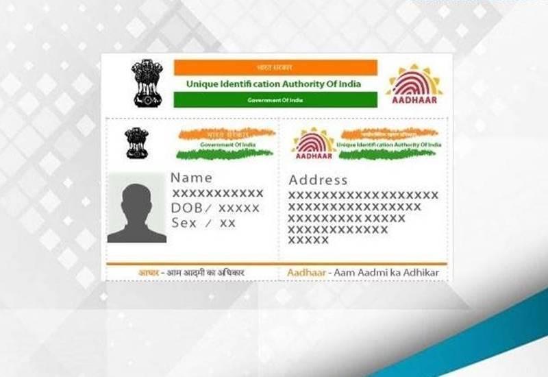 Aadhaar Card असली है या नकली ऐसे चेक करें, नहीं तो परेशानी का करना पड़ सकता है सामना