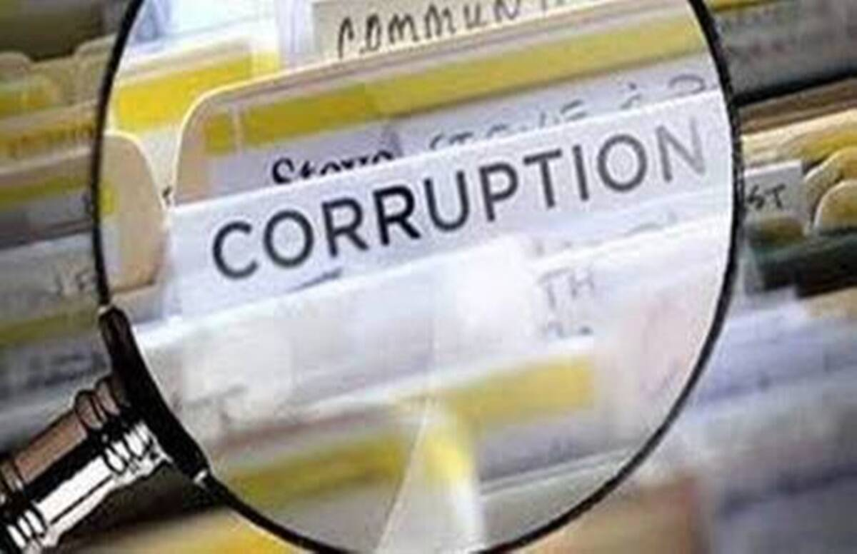 भ्रष्टाचार