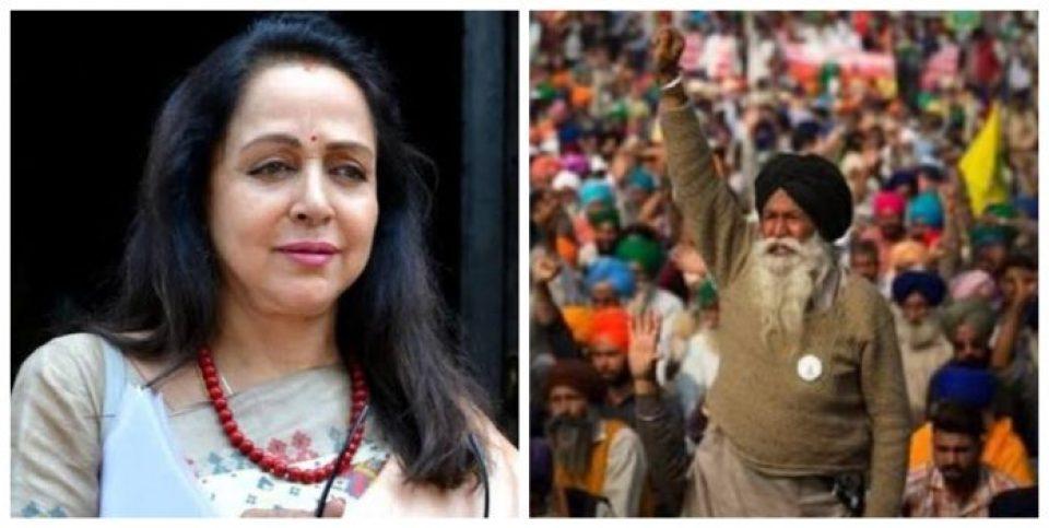 पंजाब ने अपनी 'बहू' हेमा मालिनी को भेजा निमंत्रण पत्र, कहा- 'यहां आकर कानून समझाइए, पूरा खर्चा हम उठाएंगे'