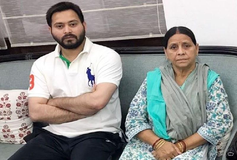 तेजस्वी की मां राबड़ी देवी ने उनकी शादी में लगाया अड़ंगा, कहा इस शर्त पर ही होगी शादी
