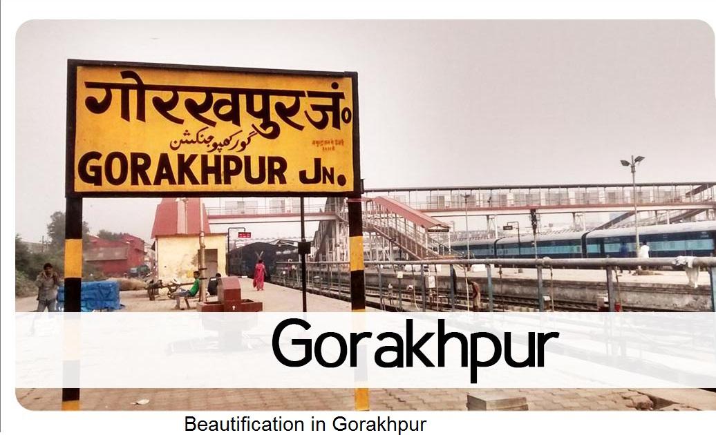 2021 तक गोरखपुर को Aiims और मेट्रो समेत मिलने वाली हैं ये सुविधाएं