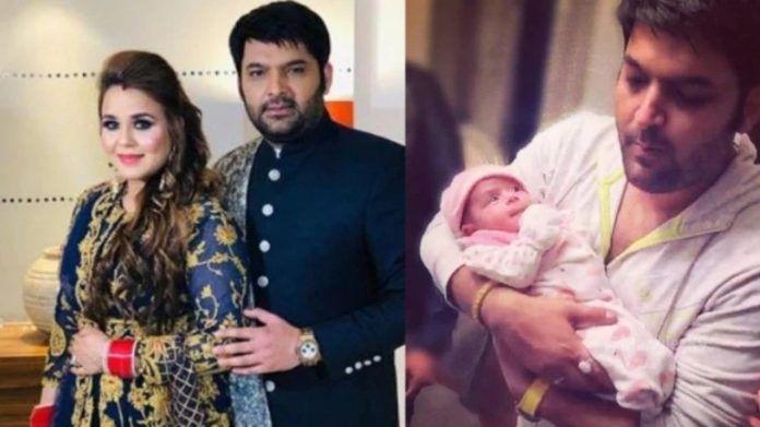 क्या फिर से पिता बनने वाले हैं कपिल शर्मा, इस ट्वीट से दिया संकेत