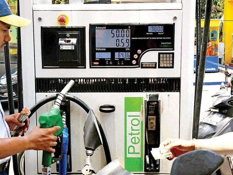 Petrol Price Today : 2.59 रुपए महंगा हुआ पेट्रोल, जानिए आज की कीमत